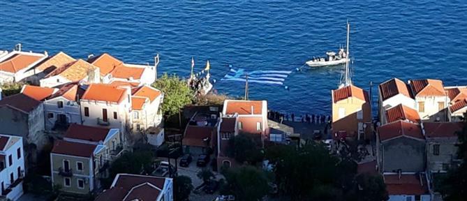 La Repubblica για ελληνικά νησιά: Θα έχουν εμβολιαστεί οι κάτοικοι μέχρι τέλη Απριλίου