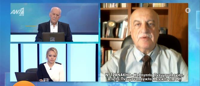 """Κορονοϊός - Τζανάκης: αύξηση θανάτων και """"παγίωση"""" στα 4000 - 5000 κρούσματα"""