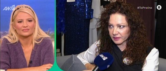 """Σοφία Αρβανίτη: Δεν βάζω """"Χ"""" στον γάμο, αλλά είμαι """"αλητάκι"""" στις σχέσεις μου (βίντεο)"""