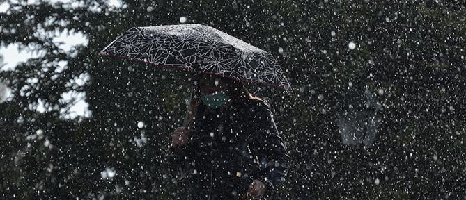 Καιρός: Τοπικές βροχές την Κυριακή - Χιόνια στα ορεινά