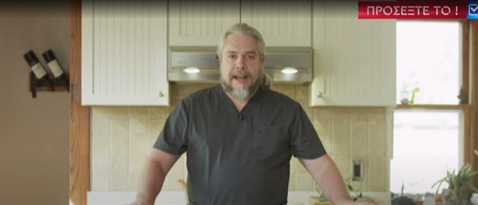 "Viral το βίντεο με οδηγίες για απολύμανση στα ψώνια που ""μπαίνουν"" στο σπίτι (βίντεο)"
