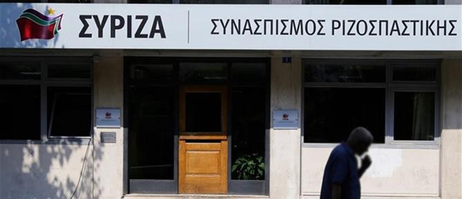 Αχτσιόγλου: η ύφεση είναι μπροστά μας - εφικτά όσα προτείνει ο ΣΥΡΙΖΑ
