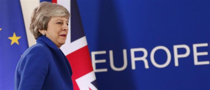 Μέι: νέα συμφωνία για το Brexit