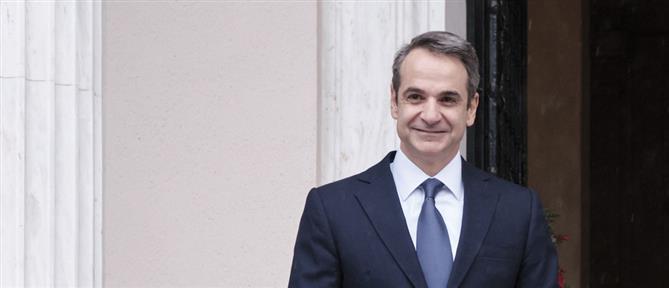 Μητσοτάκης: η Ελλάδα επιστρέφει!