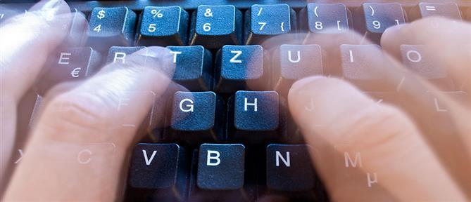 ΕΛΑΣ: προσοχή σε νέα απάτη μέσω e-mail