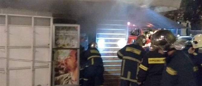 Αναστάτωση από φωτιά σε περίπτερο (εικόνες)
