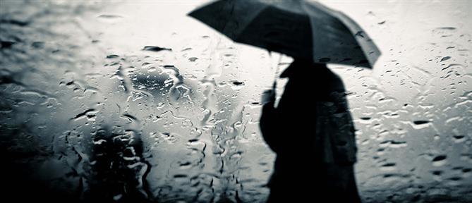 Καιρός: βροχές, καταιγίδες και κρύο την Πέμπτη