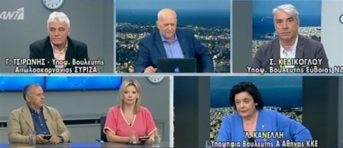 Εκλογές 2019: Τσιρώνης, Κεδίκογλου και Κανέλλη στον ΑΝΤ1 (βίντεο)