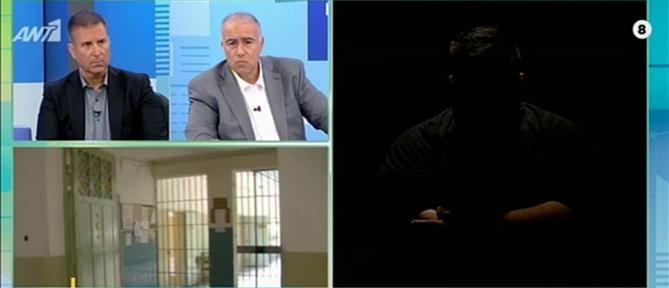 Πρώην κρατούμενος στον ΑΝΤ1: συγκλονιστική μαρτυρία για τη μαφία των φυλακών (βίντεο)