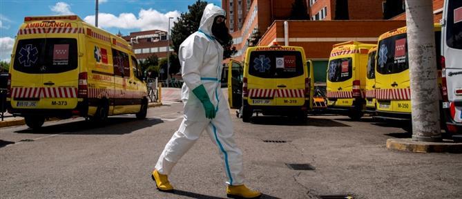 Κορονοϊός: Θλιβερός ο απολογισμός της πανδημίας στην Ευρώπη