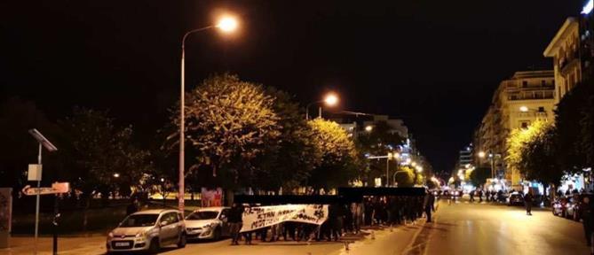 Θεσσαλονίκη: Πορεία αντιεξουσιαστών για τον νεκρό στο Πέραμα (εικόνες)