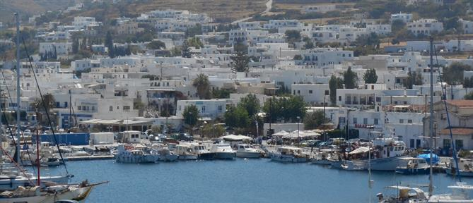 """Travel + Leisure"": Πάρος, το καλύτερο νησί της Ευρώπης"