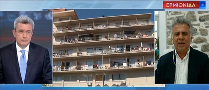 """Κορονοϊός: """"Βράζει"""" το Κρανίδι για την δομή μεταναστών (βίντεο)"""