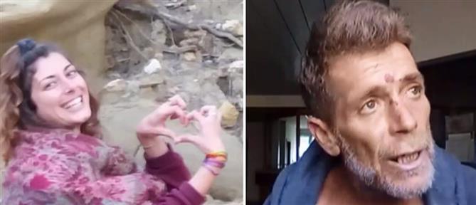 Τροχαίο στη Γαύδο: απαντήσεις ζητά η μητέρα της Κορίνας - δεν έφταιξα, λέει ο οδηγός
