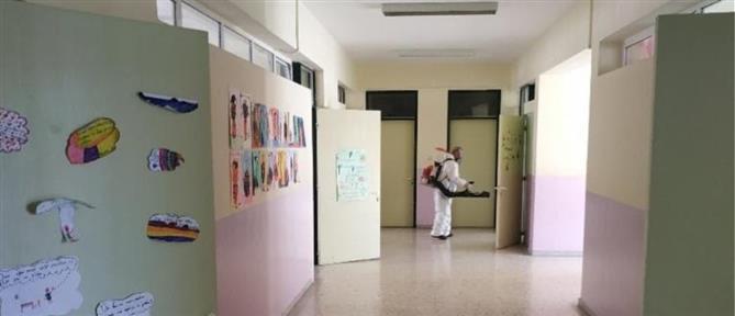 Δήμος Αθηναίων: Έτοιμα τα σχολεία για την επιστροφή των μαθητών