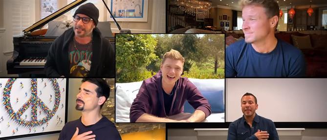 Επανασύνδεση των Backstreet Boys από… τα σπίτια τους (βίντεο)