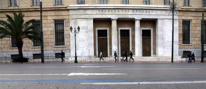 """""""Δώρο"""" 800 εκ. ευρώ της ΤτΕ στα κρατικά ταμεία"""