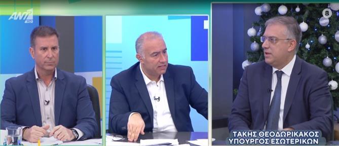 Θεοδωρικάκος στον ΑΝΤ1: χρειάζεται εθνική ενότητα απέναντι στις τουρκικές προκλήσεις