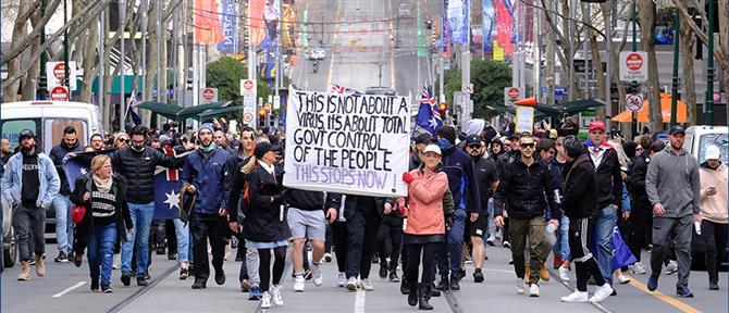 Lockdown - Αυστραλία: Βίαια επεισόδια και συλλήψεις (εικόνες)
