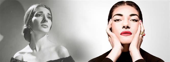 Μαρία Κάλλας; Η καριέρα, ο μοιραίος έρωτας με τον Ωνάση και η πτώση