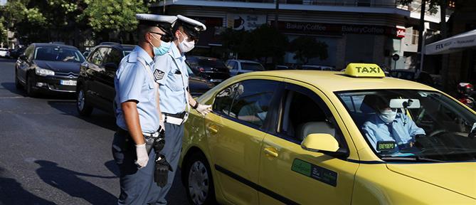 """Κορονοϊός: """"Βροχή"""" τα πρόστιμα για μη χρήση μάσκας στα μέσα μεταφοράς"""
