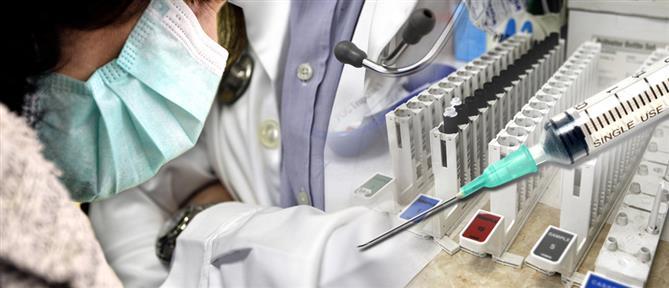 Πανεπιστήμιο Άγκυρας: κάναμε το πρώτο... βήμα για εμβόλιο κατά του κορονοϊού