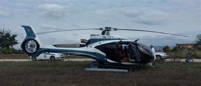 Κοζάνη: Ελικόπτερο προσγειώθηκε σε χωράφι! (εικόνες)