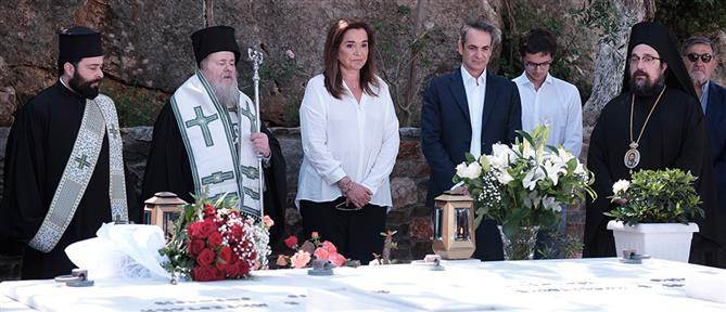 Τρισάγιο για τον Κωνσταντίνο Μητσοτάκη στα Χανιά (εικόνες)