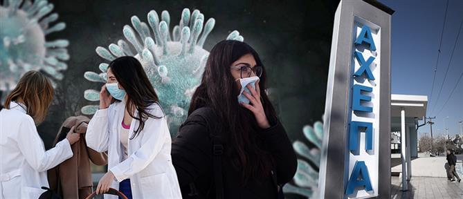 Κορονοϊός: τρία κρούσματα στην Ελλάδα - Ακυρώνονται οι εκδηλώσεις για το Καρναβάλι σε όλη τη χώρα