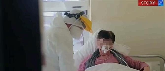 """Ασθενείς στον ΑΝΤ1: είναι πολύ σκληρός ο κορονοϊός, δεν είναι """"μια γρίπη"""" (βίντεο)"""