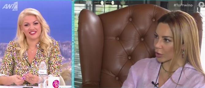 """Η Μαριάντα Πιερίδη στο """"Πρωινό"""" για την Ελένη Μενεγάκη και την γιόγκα (βίντεο)"""