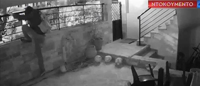 Φούρεσι: Ντοκουμέντο από την εισβολή κακοποιού σε σπίτι (βίντεο)
