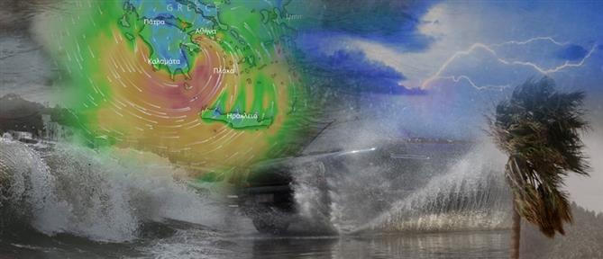 Έκτακτο δελτίο ΕΜΥ: Ισχυρές βροχές και χαλάζι
