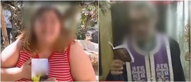 Υπόθεση ασέλγειας ιερέα σε 12χρονη: Ζητάει πίσω το παιδί η μάνα, μιλώντας στον ΑΝΤ1 (βίντεο)