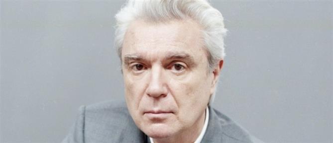 David Byrne: σκίτσα - αντίδοτο στην κόπωση του lockdown (εικόνες)