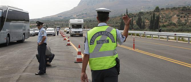 Κυκλοφοριακές ρυθμίσεις στην Εθνική Οδό Αθηνών – Θεσσαλονίκης
