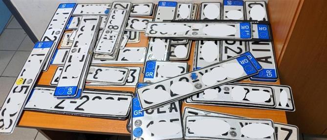 Κατάθεση πινακίδων: Βήμα - βήμα η διαδικασία
