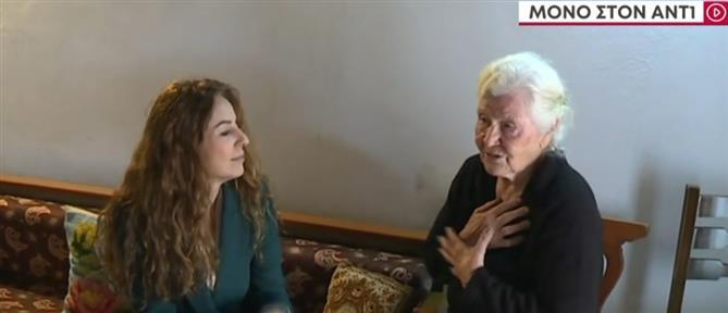 """Η """"Κυρά της Χειμάρρας"""" στον ΑΝΤ1 για το Έπος του 1940 (βίντεο)"""