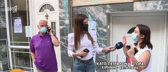 """Πετράλωνα: """"η καθαρίστρια ήταν παραμορφωμένη, άσχημα κακοποιημένη"""" (βίντεο)"""