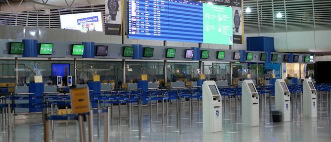 Κορονοϊός: Παράταση περιορισμών στις πτήσεις εσωτερικού και εξωτερικού