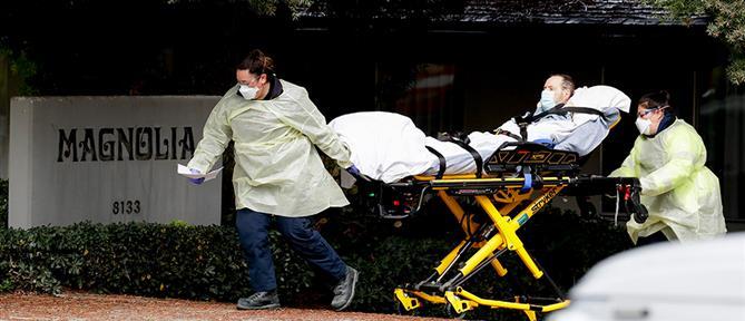 Κορονοϊός: νέο θλιβερό ρεκόρ κρουσμάτων στις ΗΠΑ