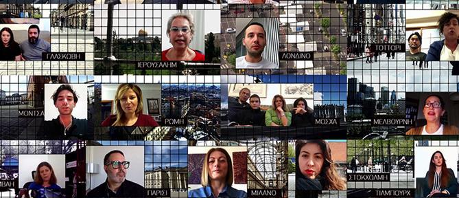 """""""Ημερολόγια Πανδημίας – Μια νέα αρχή"""": σειρά ντοκιμαντέρ στον ΑΝΤ1"""