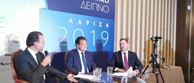 Γεωργιάδης: η προσέλκυση επενδύσεων αναγκαίος όρος εθνικής επιβίωσης