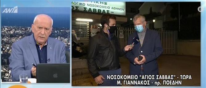 Γιαννάκος στον ΑΝΤ1: Γιατροί και νοσηλευτές δεν κάνουν τεστ τακτικά (βίντεο)