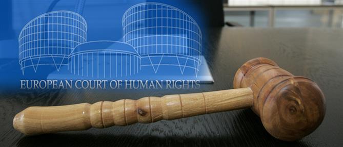 ΕΔΑΔ: Καταδίκη της Τουρκίας για κράτηση δημοσιογράφων