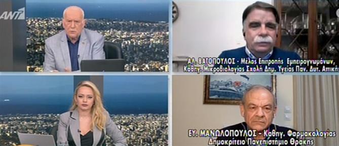 Βατόπουλος για κορονοϊό στον ΑΝΤ1: είμαστε σε ανορθόδοξο πόλεμο με τον ιό (βίντεο)