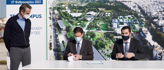 Παρουσία Μητσοτάκη οι υπογραφές για το Τεχνολογικό Πάρκο στους Αγίους Αναργύρους (εικόνες)