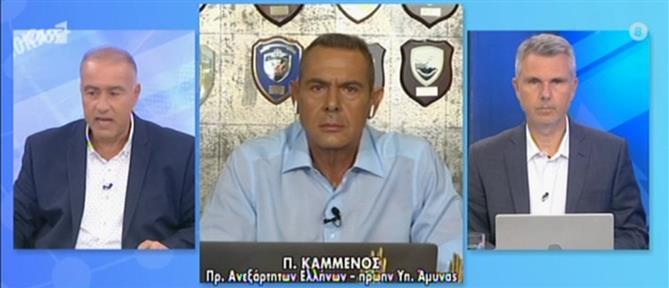 Καμμένος στον ΑΝΤ1: ο δικτάτορας Ερντογάν επιδιώκει θερμό επεισόδιο με την Ελλάδα (βίντεο)