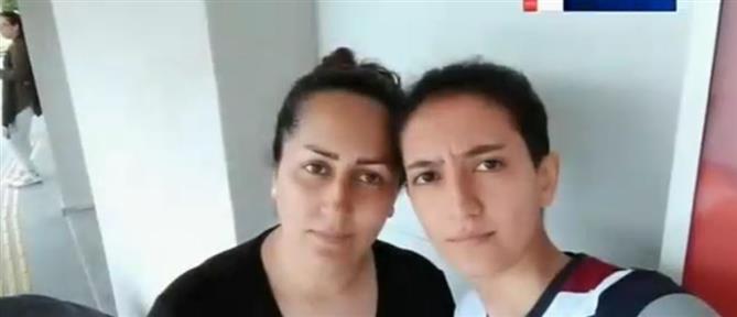 Γεννηματά: Να δοθεί άσυλο στην Ιρανή Σαραρέ και την κόρη της