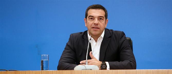 Στην Σύνοδο των Ευρωσοσιαλιστών ο Αλέξης Τσίπρας